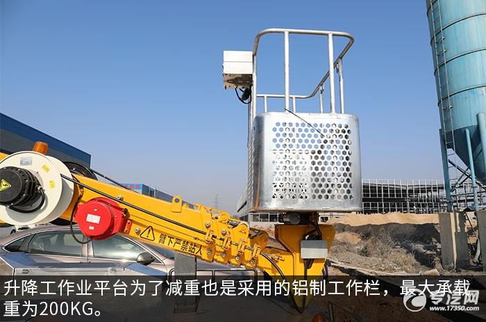 江铃顺达单排国六16米直臂式高空作业车工作平台