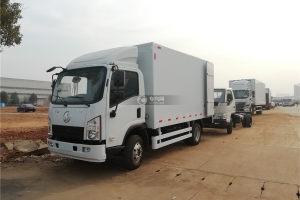 陜汽軒德X9國五4.05米冷藏車圖片