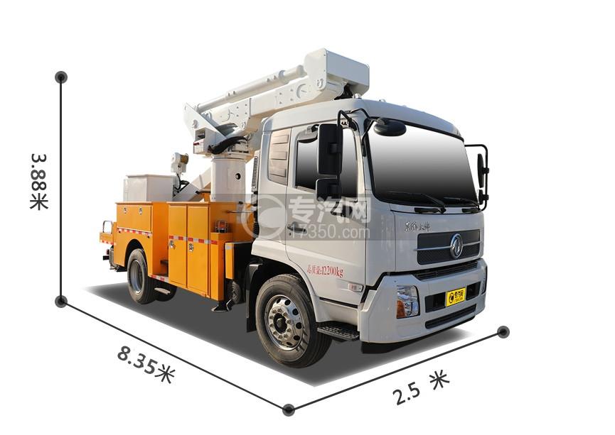 东风天锦国六20米直臂式高空作业车右前图