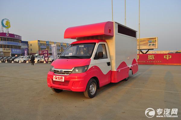 國六新款移動售貨車 開瑞不輸任何一款