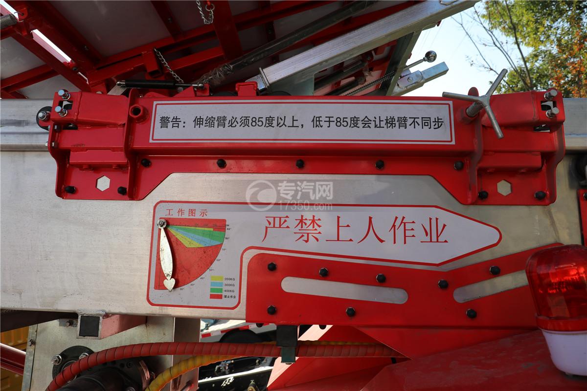 江鈴順達雙排國六32米云梯搬家作業車安全提示