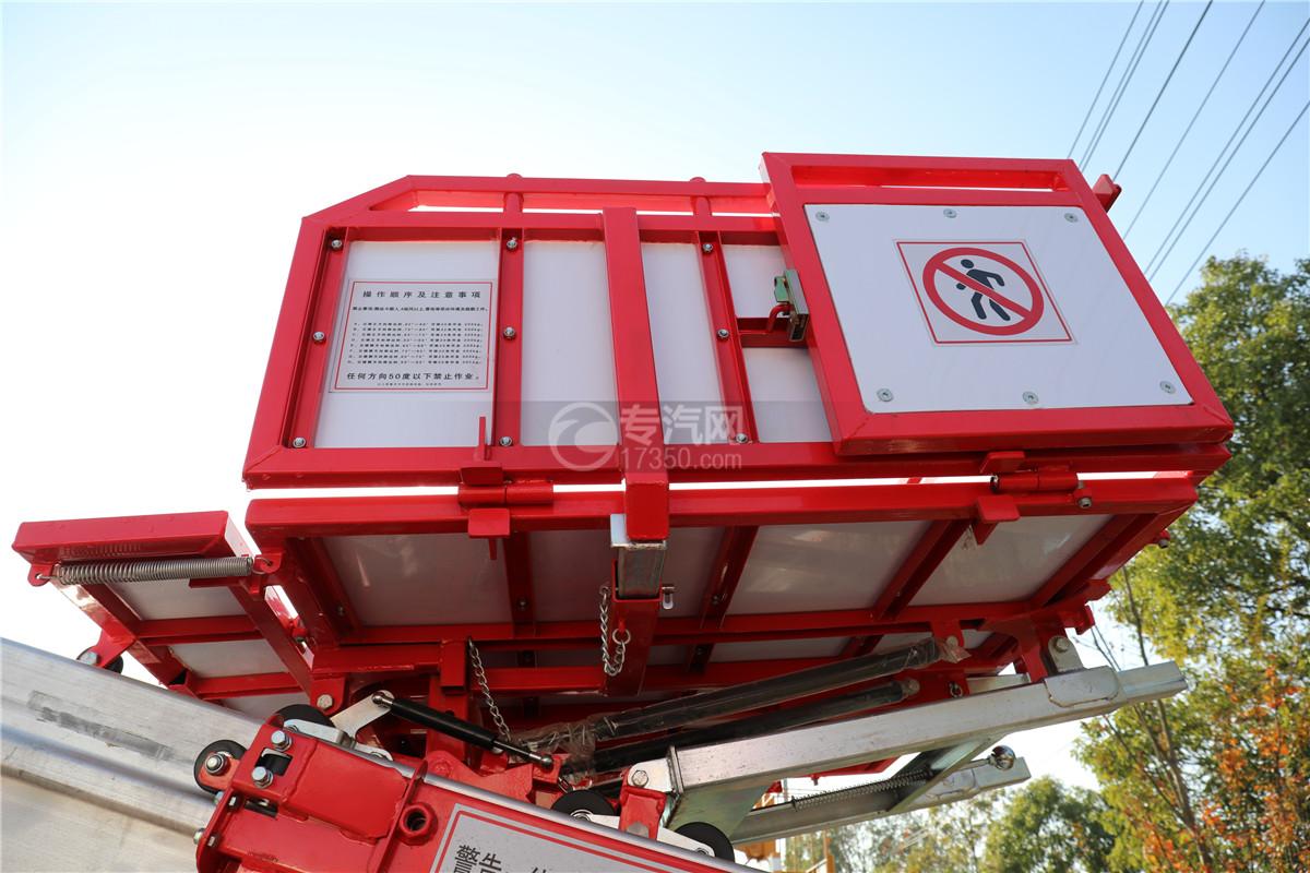 江鈴順達雙排國六32米云梯搬家作業車工作平臺