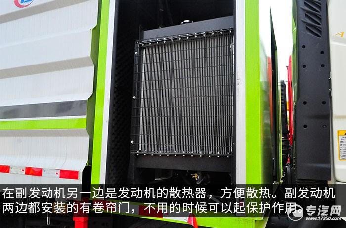 解放J6國六80米多功能抑塵車副發動機散熱器