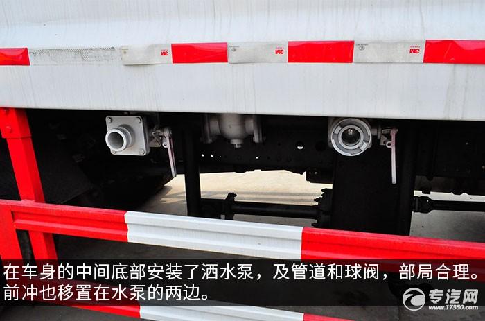 解放J6國六80米多功能抑塵車灑水泵