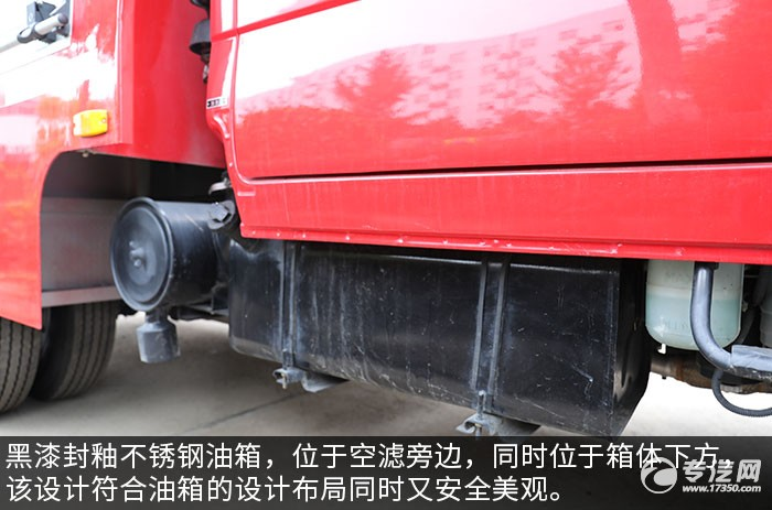 庆铃五十铃双排国六泡沫消防车评测油箱