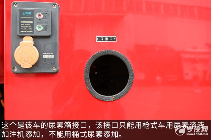 庆铃五十铃双排国六泡沫消防车评测