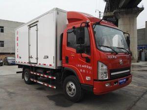 陜汽軒德X9國五4.05米冷藏車