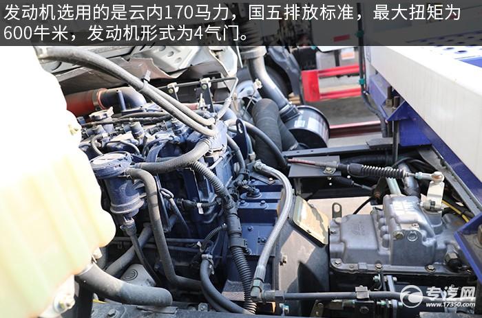 大運奧普力黃牌雙層清障車評測發動機