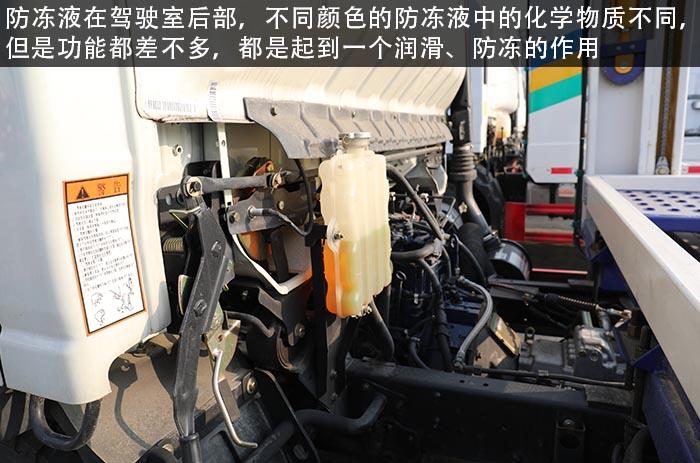 大運奧普力黃牌雙層清障車評測防凍液