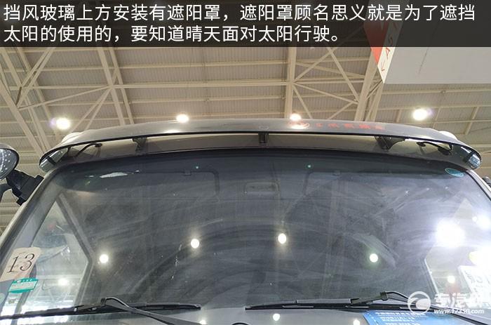 東風錦程前四后八攪拌車評測遮陽罩