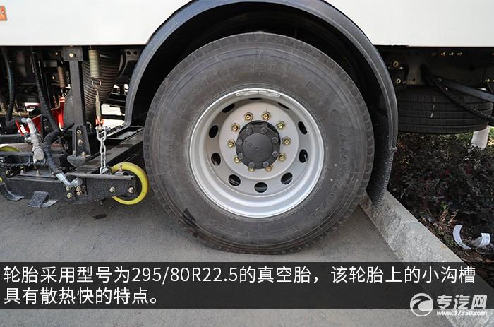 東風華神純電動洗掃車評測輪胎
