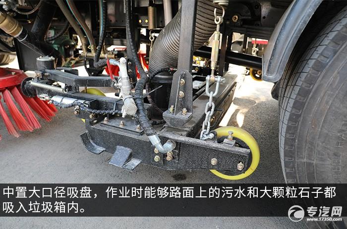 東風華神純電動洗掃車評測吸塵盤