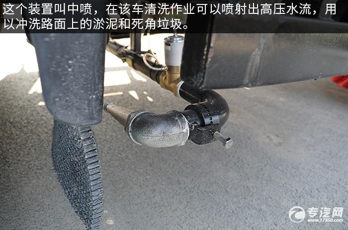 東風華神純電動洗掃車評測側噴