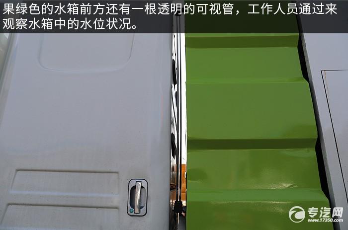 東風華神純電動洗掃車評測可視管