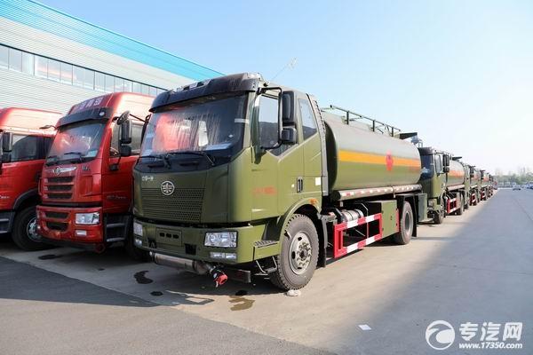 解放J6L單橋14.7方軍用加油車
