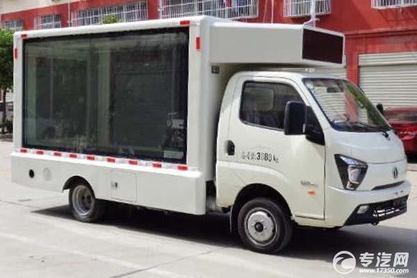 国六飞碟缔途LED广告宣传车配置解析