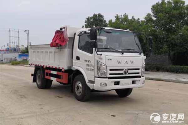 飛碟奧馳國六自卸式垃圾車