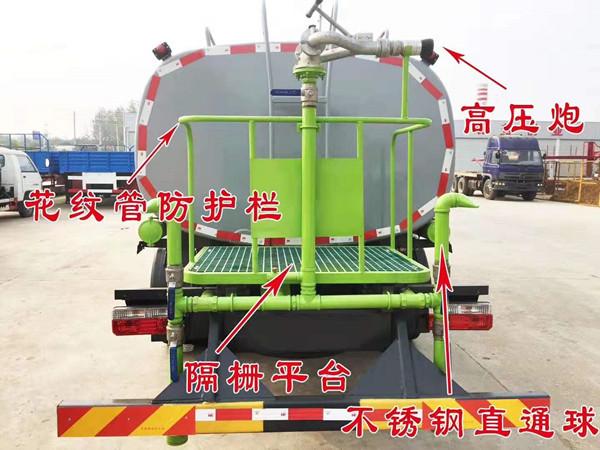 東風凱普特K7國六7.4方灑水車車尾圖