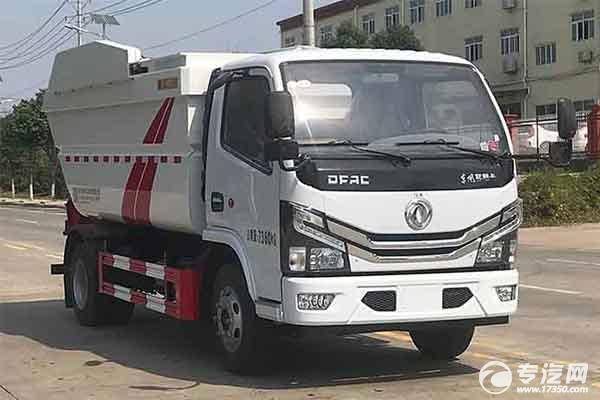 東風多利卡國六無泄漏自裝卸式垃圾車