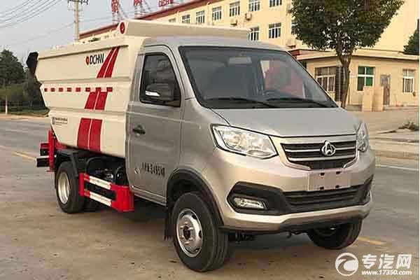 長安國六無泄漏自裝卸式垃圾車