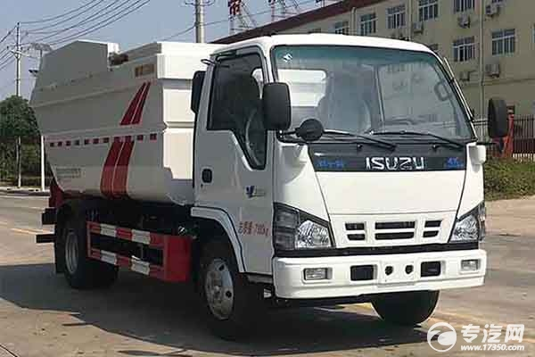 慶鈴五十鈴國六無泄漏自裝卸式垃圾車