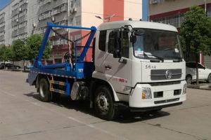 东风天锦国六摆臂式垃圾车