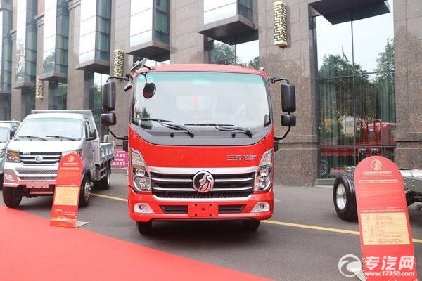 中國重汽王牌牌醒獅系列底盤車前圖