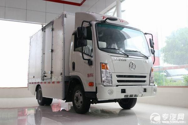 大運奧普力純電動廂式貨車