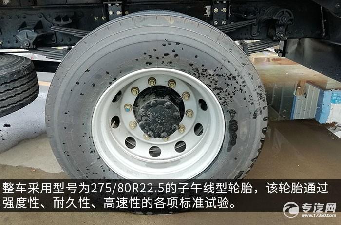東風天錦KR國六壓縮式垃圾車評測輪胎