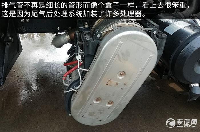 東風天錦KR國六壓縮式垃圾車評測排氣管