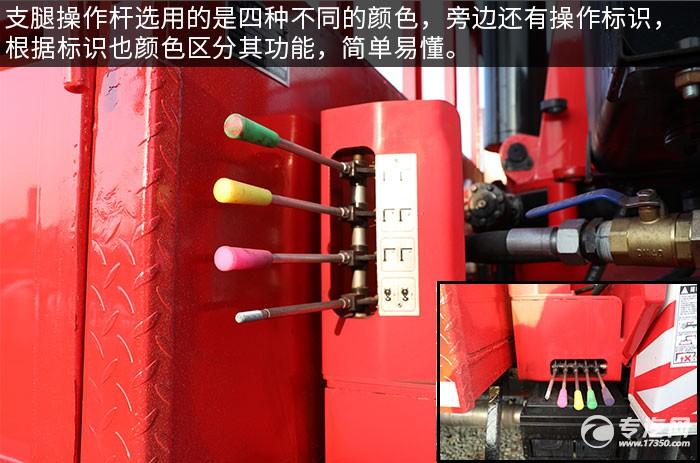 南駿瑞吉5噸直臂隨車吊評測支腿操作桿