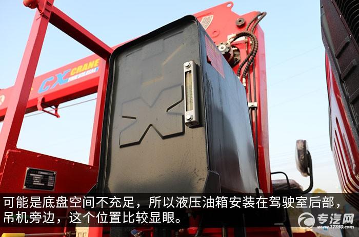 南駿瑞吉5噸直臂隨車吊評測液壓油箱