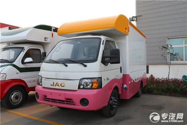 江淮帅铃X5国六售货车左前图