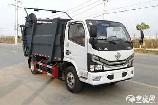 新品熱銷國六小型無泄漏壓縮式垃圾車
