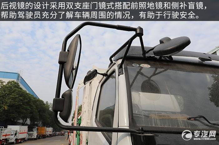 东风凯普特K7国六洒水车带除雪铲后视镜图
