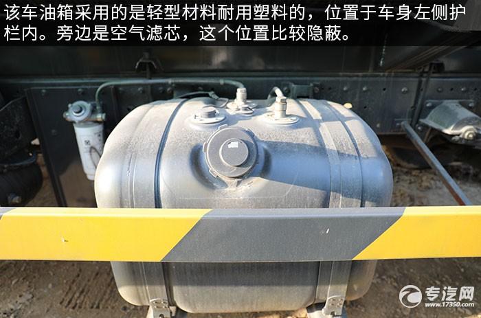 徐工汉风国五11方洒水车油箱