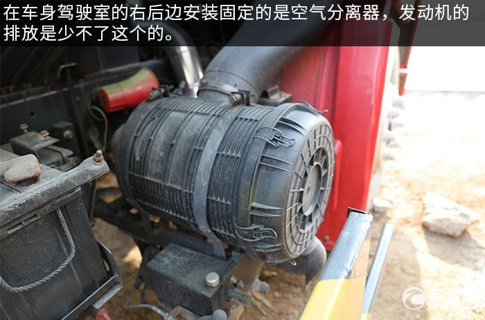 徐工汉风国五11方洒水车空气分离器