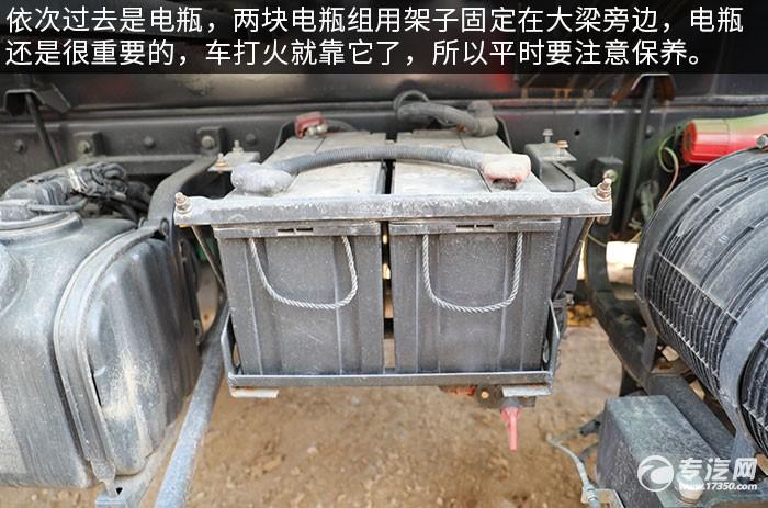 徐工汉风国五11方洒水车电瓶