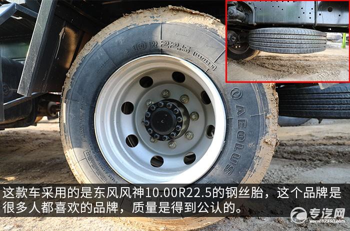 徐工汉风国五11方洒水车轮胎