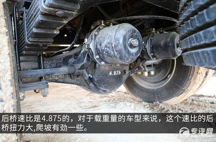 徐工汉风国五11方洒水车后桥