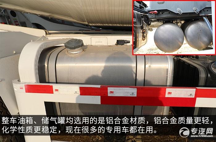汕德卡C5H國六前四后八攪拌車評測油箱、儲氣罐
