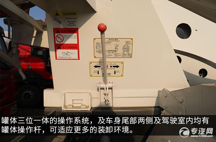汕德卡C5H國六前四后八攪拌車評測操作桿
