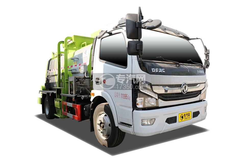 东风凯普特K7国六餐厨式垃圾车(厢式)