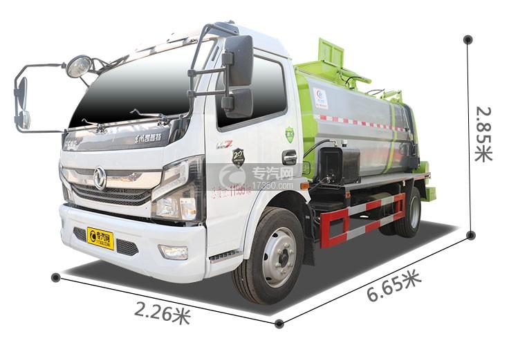 東風凱普特K7國六餐廚式垃圾車(廂式)尺寸圖