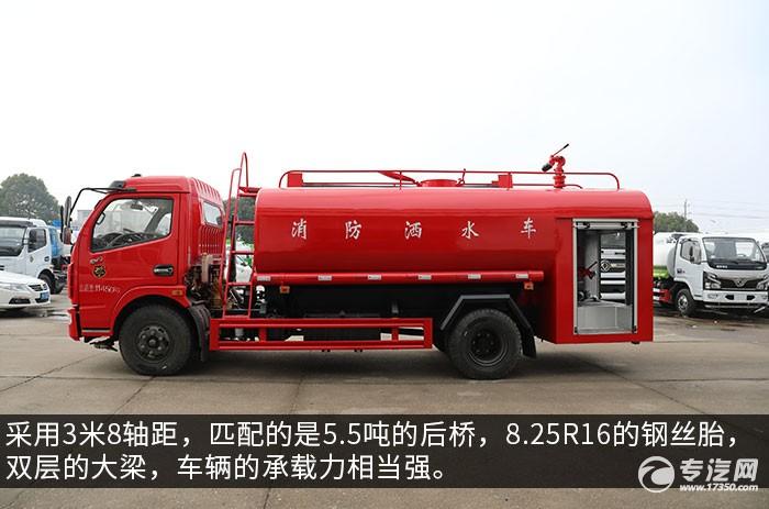 东风大多利卡D7国五6.7方消防洒水车左侧图