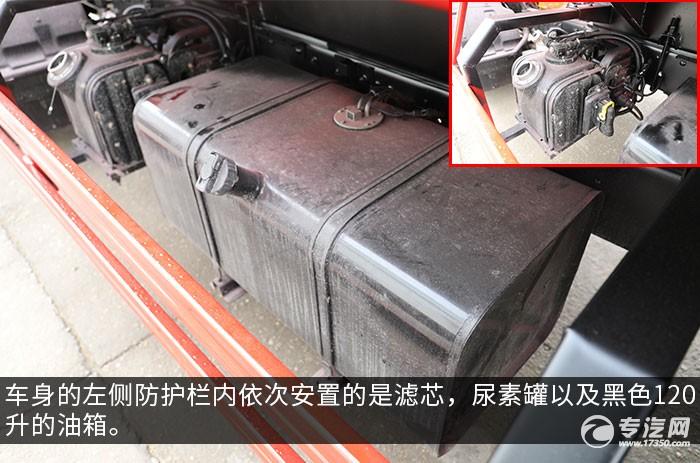 东风大多利卡D7国五6.7方消防洒水车油箱