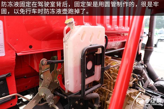 东风大多利卡D7国五6.7方消防洒水车防冻液