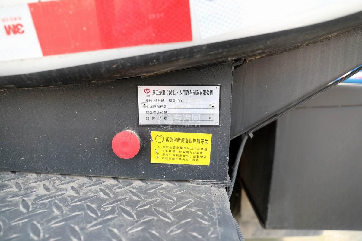 东风大多利卡7.6方加油车紧急切断装置