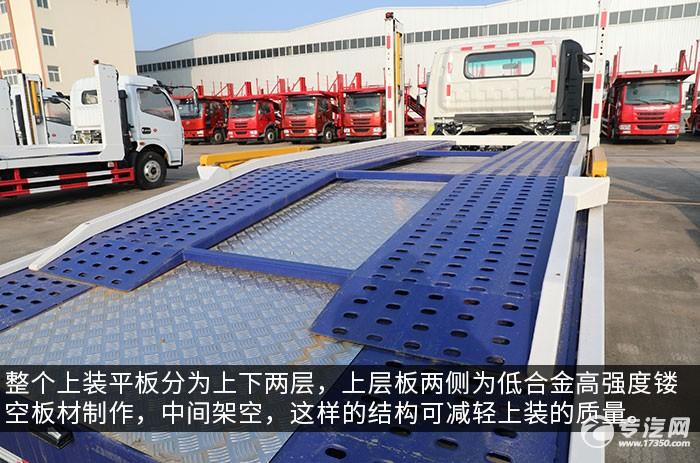 江淮骏铃E6黄牌双层清障车评测板材细节