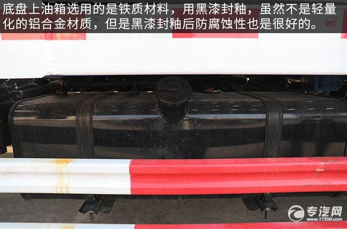 江淮骏铃E6黄牌双层清障车评测油箱
